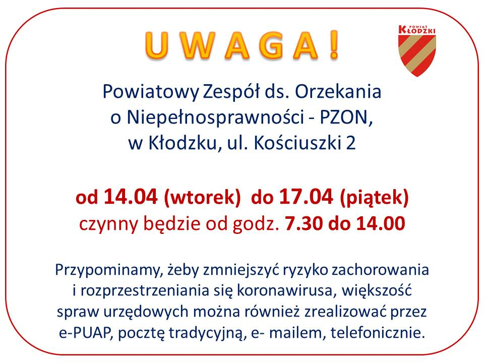 PZON_INFO_A.jpeg