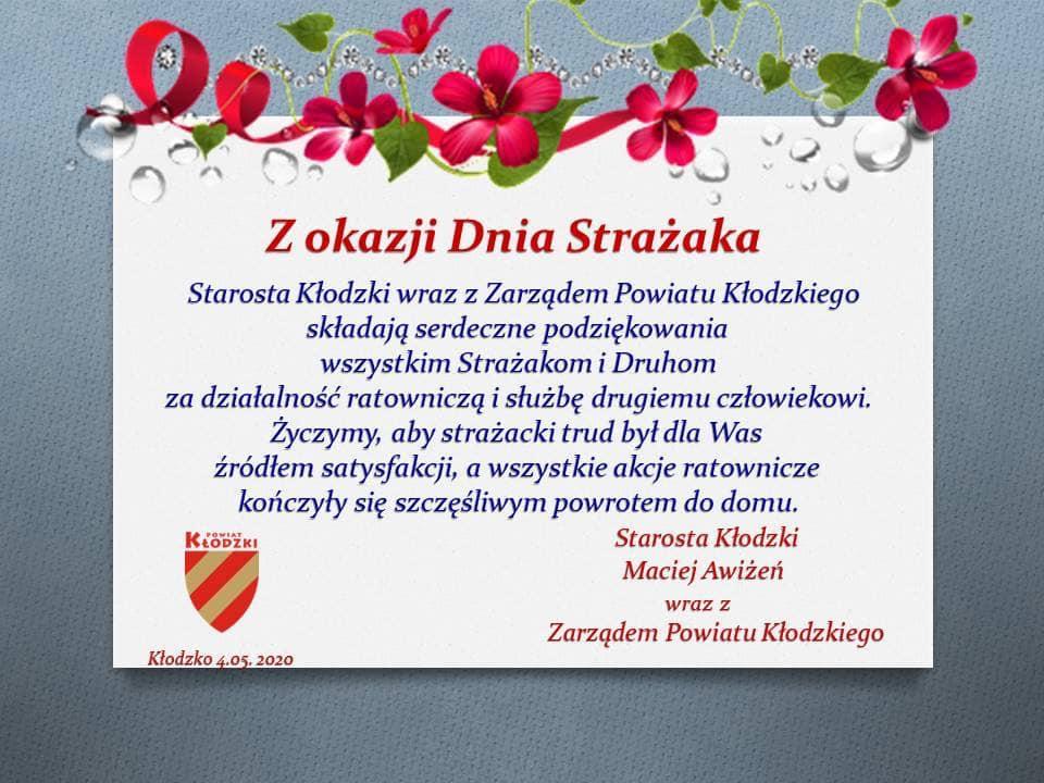 Dzien_strazaka.jpeg