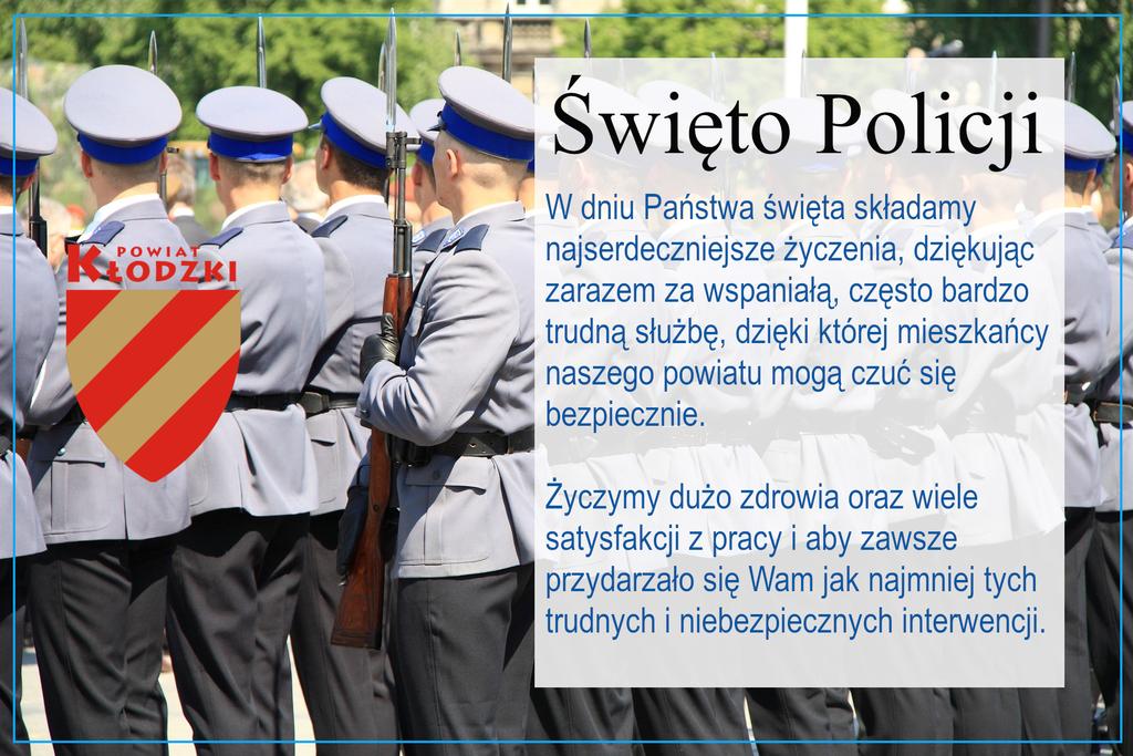 Święto_Policji-2020-2.jpeg